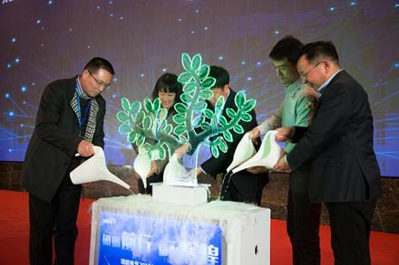 【砥砺前行,再创辉煌】美高梅国际娱乐游戏_充值第四届供应商大会顺利召开