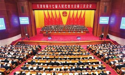 我司董事长侯立军博士出席天津市十七届人大第三次会议