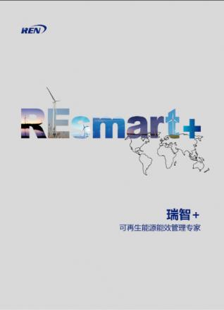 美高梅国际娱乐游戏_充值宣传手册