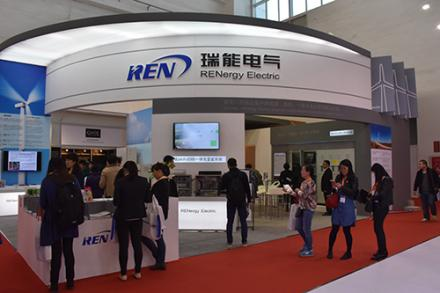Renergy electric with intelligent control system solutions at the Beijing International Wind Energy